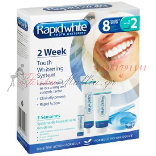 Δυο εβδομάδες σύστημα λεύκανσης δοντ Οδοντόκρεμες και στοματικής υγιεινής