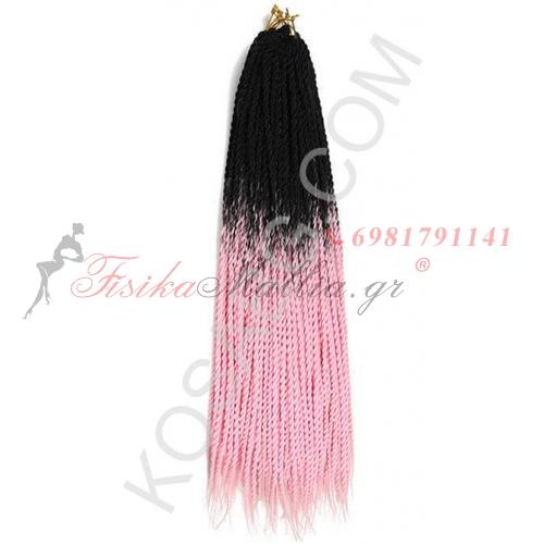 Черно - Светло Розово - Афро туистъри
