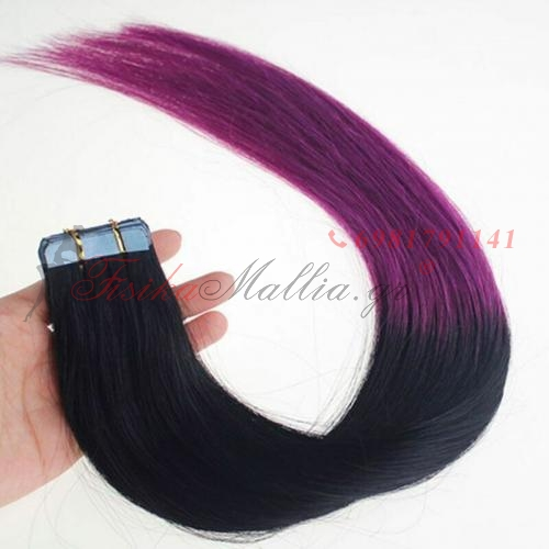 1/Purple - Ombre - μαλλιά σε αυτοκολλητά Μαλλιά σε αυτοκολλητά 45 εκ., 55 εκ., 65 εκ.
