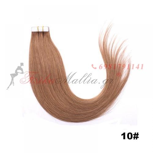 10. μαλλιά σε αυτοκολλητά - 45 εκ. Μαλλιά σε αυτοκολλητά 45 εκ., 55 εκ., 65 εκ.
