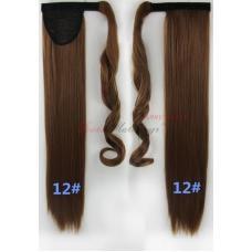 12. Τεχνητή ουρά - ίσια μαλλιά