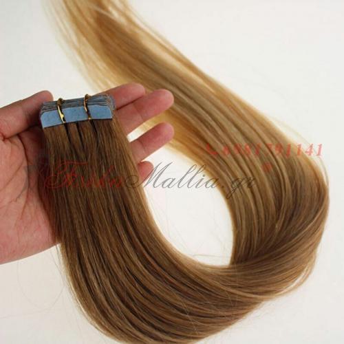 12/20 - Ombre - μαλλιά σε αυτοκολλητά Μαλλιά σε αυτοκολλητά 45 εκ., 55 εκ., 65 εκ.