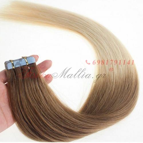 12/613 - Ombre - μαλλιά σε αυτοκολλητά Μαλλιά σε αυτοκολλητά 45 εκ., 55 εκ., 65 εκ.