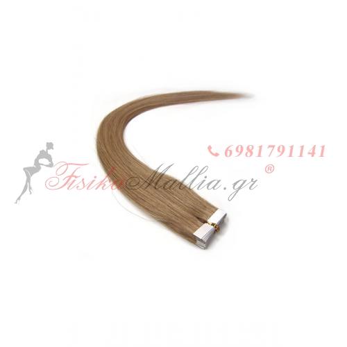 16. μαλλιά σε αυτοκολλητά - 55 εκ. Μαλλιά σε αυτοκολλητά 55 εκ.