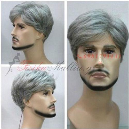 22. Мъжка перука от изкуствена коса