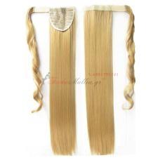 25. Τεχνητή ουρά - ίσια μαλλιά