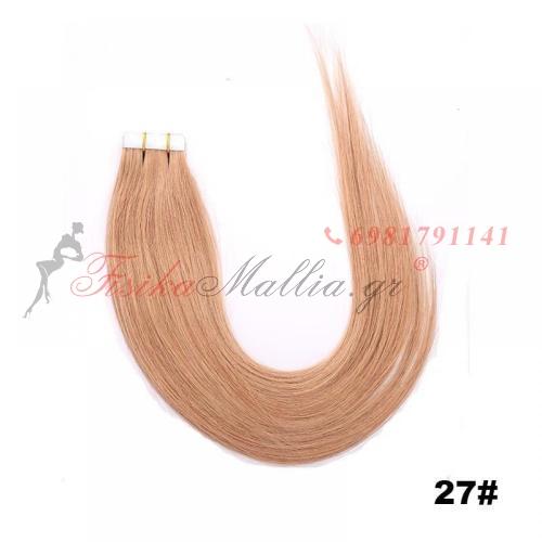 27. μαλλιά σε αυτοκολλητά - 45 εκ. Μαλλιά σε αυτοκολλητά 45 εκ., 55 εκ., 65 εκ.