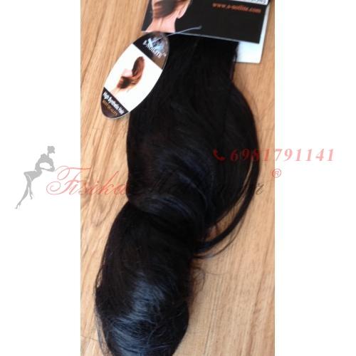 2a. κυματιστά , τεχνητά μαλλιά επεκτάσεις Τεχνητά σγουρά μαλλιά