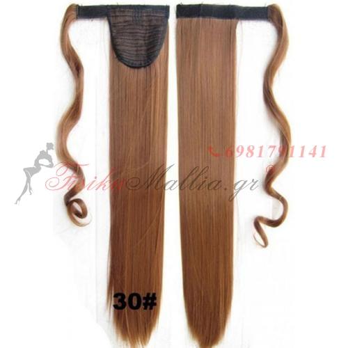 30. Τεχνητή ουρά - ίσια μαλλιά Τεχνητή ουρά