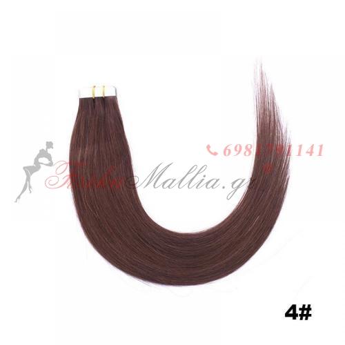 4. μαλλιά σε αυτοκολλητά - 45 εκ. Μαλλιά σε αυτοκολλητά 45 εκ., 55 εκ., 65 εκ.