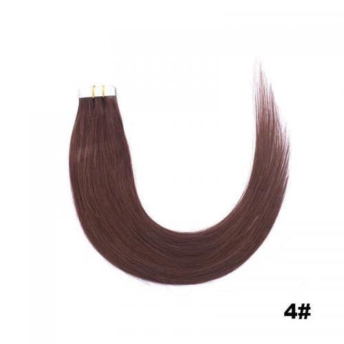 4. μαλλιά σε αυτοκολλητά - 55 εκ. Μαλλιά σε αυτοκολλητά 55 εκ.