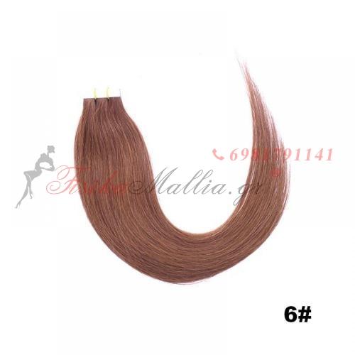 6. μαλλιά σε αυτοκολλητά - 45 εκ. Μαλλιά σε αυτοκολλητά 45 εκ., 55 εκ., 65 εκ.