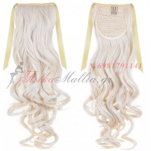 60. Τεχνητή ουρά - σγουρά μαλλιά Τεχνητή ουρά