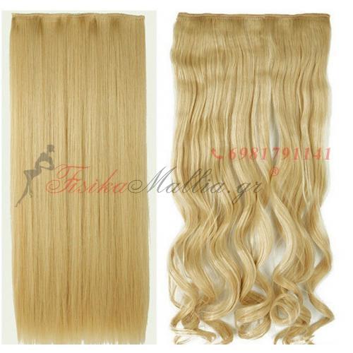 613 - Τεχνητά σγουρά ή ίσια μαλλιά Τεχνητά σγουρά και ίσια μαλλιά
