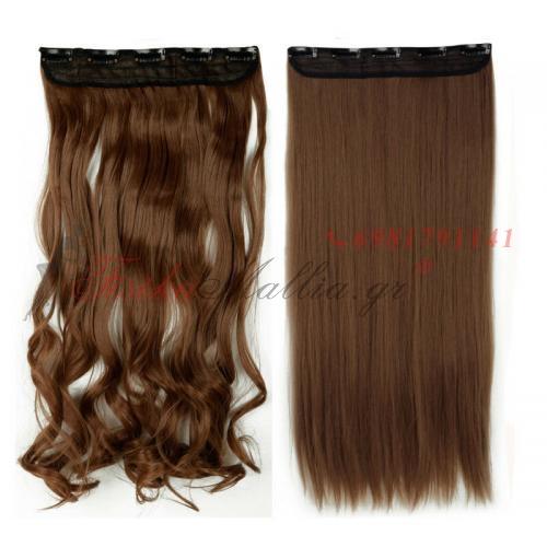 8 - Τεχνητά σγουρά ή ίσια μαλλιά Τεχνητά σγουρά και ίσια μαλλιά