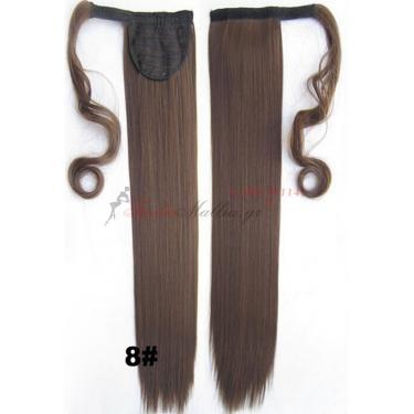 Τεχνητή ουρά - ίσια μαλλιά (9)