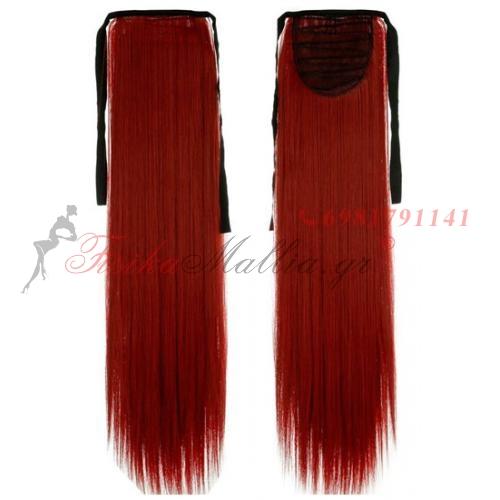 Color: dark red. Τεχνητή ουρά - κόκκινα μαλλιά  Τεχνητή ουρά
