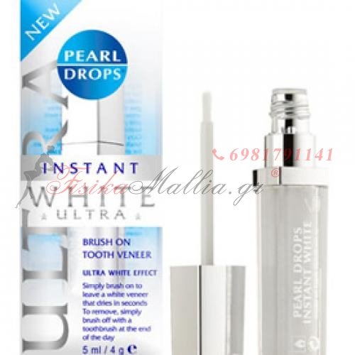 Instant WHITE ultra Οδοντόκρεμες και στοματικής υγιεινής