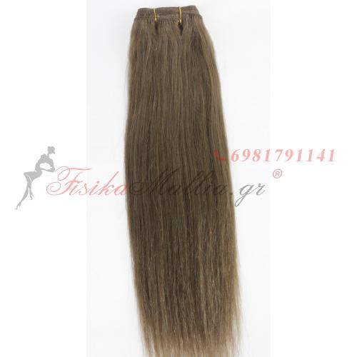 N 10: Φυσικά μαλλιά 45, 50 - 55 cm. Φάρδος της τρέσας 80 cm. Προσφορές