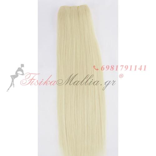 N 1001: Φυσικά μαλλιά 45, 50 - 55 cm. Φάρδος της τρέσας 80 cm. Προσφορές