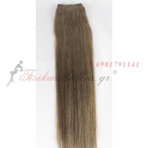 N 12: Φυσικά μαλλιά 45, 50 - 55 cm. Φάρδος της τρέσας 80 cm. Προσφορές