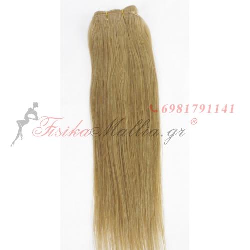 N 18: Φυσικά μαλλιά 45, 50 - 55 cm. Φάρδος της τρέσας 80 cm. Προσφορές