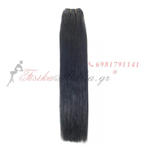 N 1b: Φυσικά μαλλιά 45, 50 - 55 cm. Φάρδος της τρέσας 80 cm. Προσφορές