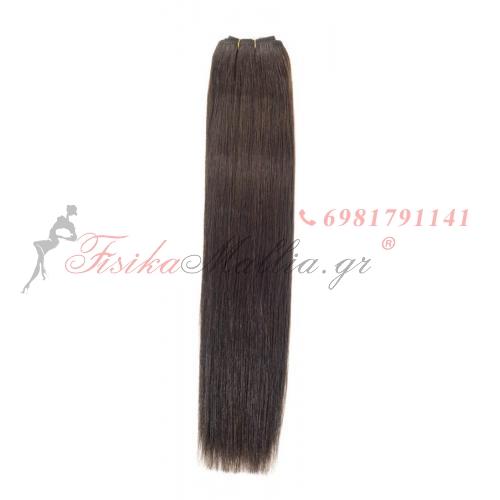 N 2: Φυσικά μαλλιά 45, 50 - 55 cm. Φάρδος της τρέσας 80 cm. Προσφορές