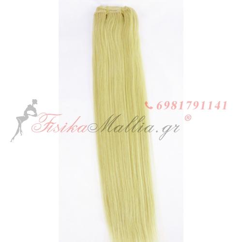 N 24: Φυσικά μαλλιά 45, 50 - 55 cm. Φάρδος της τρέσας 80 cm. Προσφορές