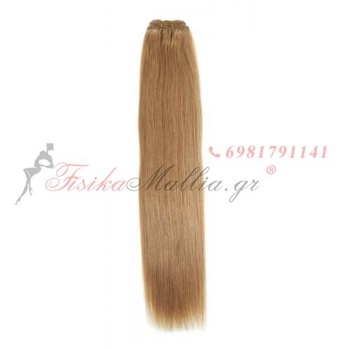 N 27: Φυσικά μαλλιά 45, 50 - 55 cm. Φάρδος της τρέσας 80 cm. Προσφορές