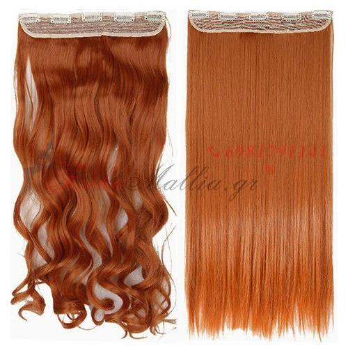 Orange - Τεχνητά σγουρά ή ίσια μαλλιά Τεχνητά σγουρά και ίσια μαλλιά