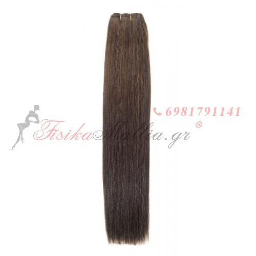 N 4: Φυσικά μαλλιά 45, 50 - 55 cm. Φάρδος της τρέσας 80 cm.