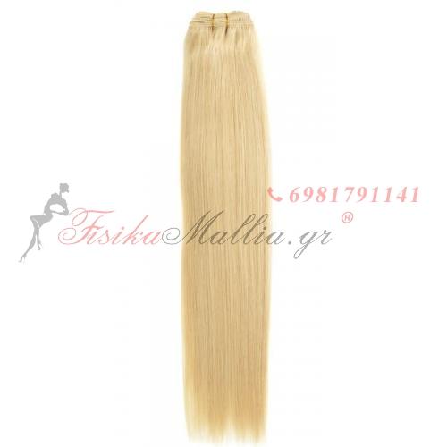 N 613: Φυσικά μαλλιά 45, 50 - 55 cm. Φάρδος της τρέσας 80 cm.