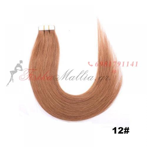 12. μαλλιά σε αυτοκολλητά - 45 εκ.