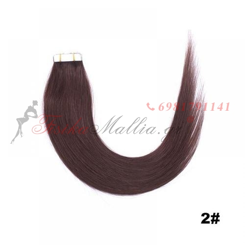 2. μαλλιά σε αυτοκολλητά - 45 εκ.