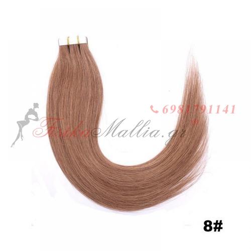 8. μαλλιά σε αυτοκολλητά - 45 εκ.